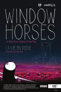 Filmplakat/Bild zu WINDOW HORSES  – THE POETIC PERSIAN EPIPHANY OF ROSIE MING, Regie: Ann Marie Fleming
