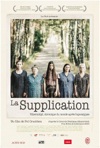 Filmplakat/Bild zu LA SUPPLICATION, Regie: Pol Cruchten